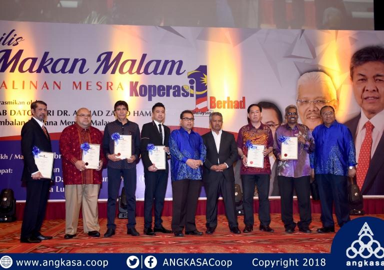 Majlis Makan Malam Jalinan Mesra Koperasi 1Malaysia